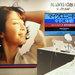 資生堂 NAVISIONのシート状美容液「ナビジョン HAフィルパッチ」を体験できる、福岡の期間限定ストアを取材!化粧品以上、美容医療未満を体感