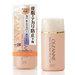 《セザンヌ 皮脂テカリ防止下地 保湿タイプ(オレンジベージュ)》12/3〜一部先行発売中!皮脂テカリはもちろん、高い保湿感で乾燥崩れも防止