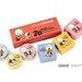 スチームクリーム《STEAMCREAM Peanuts design mini set -70 years anniversary-》2/5より発売中!スヌーピーたちの生誕記念をお祝い