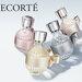コスメデコルテ 新フレグランスシリーズ《キモノ キヒン/ユイ/ウララ/リン オードトワレ》誕生。日本の美しさや上品さを香りで纏う4種の香り