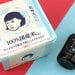 毛穴撫子 新作スキンケア《お米のオイル/お米のマスクたっぷりBOX》の発売情報やレビューをチェック!
