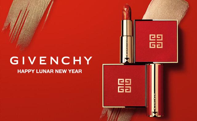 GIVENCHY 2021《ルージュ・ジバンシイ&プリズム・リーブル》が新年を祝う限定パケに変身!