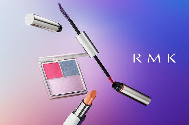 RMK 2021春コスメ《ギャラクシーパレット》復刻!カラーマスカラやリップスティックの限定色も登場