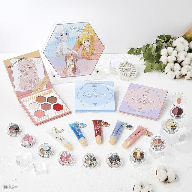 2021春コスメ《一番コフレ EVANGELION coffret collection~シン...