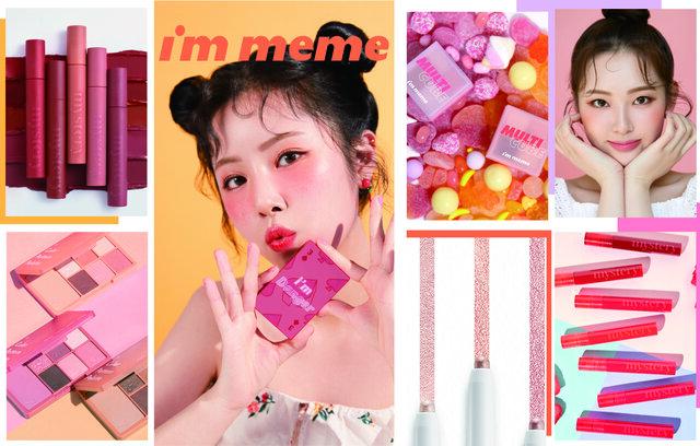 韓国発プチプラコスメブランド《I'M MEME/アイムミミ》日本に本格上陸!人気コスメ6品が発売