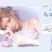 キャンディドール 2021春新作《ブライトピュアベースCC》皮脂テカリ防止タイプの新・限定色「ブルー」誕生!