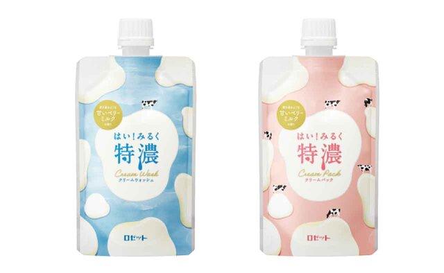 ロゼット新スキンケアブランド《はい!みるく特濃》♡ミルク由来成分たっぷり配合の「洗顔&パック」が発売