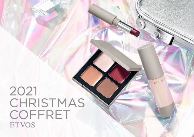 ETVOS≪クリスマスコフレ2021≫ツヤ感と輝きを与えるメイクアップセットが数量限定発売!