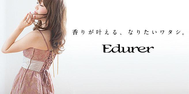Edurer 広告モデル 白岩まちこ