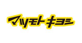 マツキヨ ロゴ