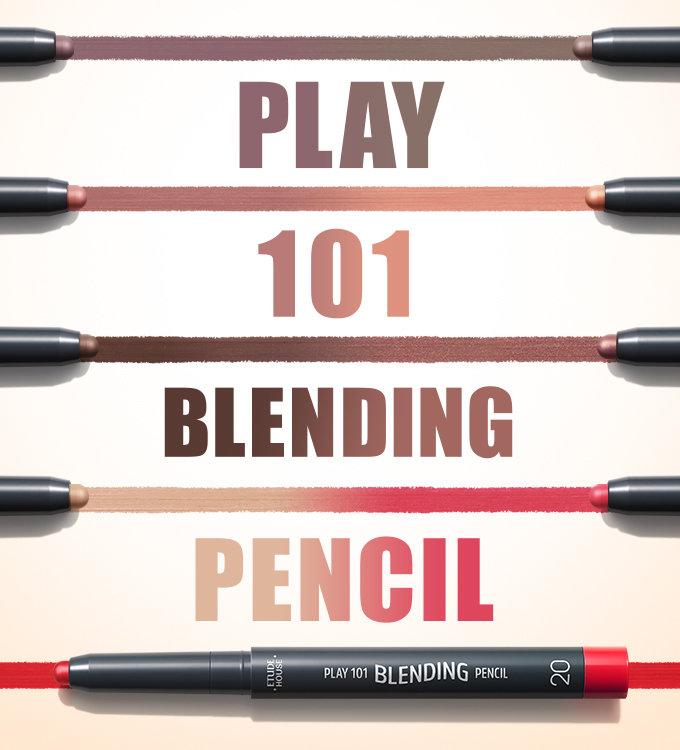 プレイ101 ブレンディングペンシル