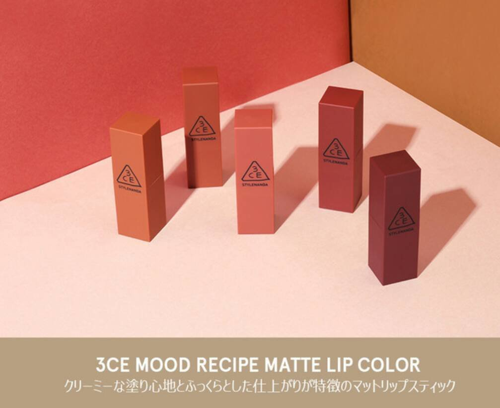 3CE MOOD RECIPE MATTE LIP COLOR
