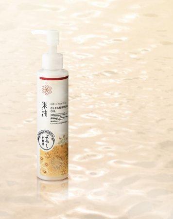 よろし化粧堂 よろし米油(コメユ)クレンジングオイル