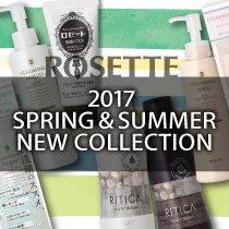 2017春夏新商品