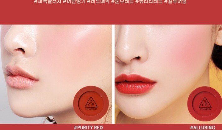 RED RECIPE FACE BLUSH