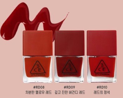 RED RECIPE LONG LASTING NAIL LAQUER