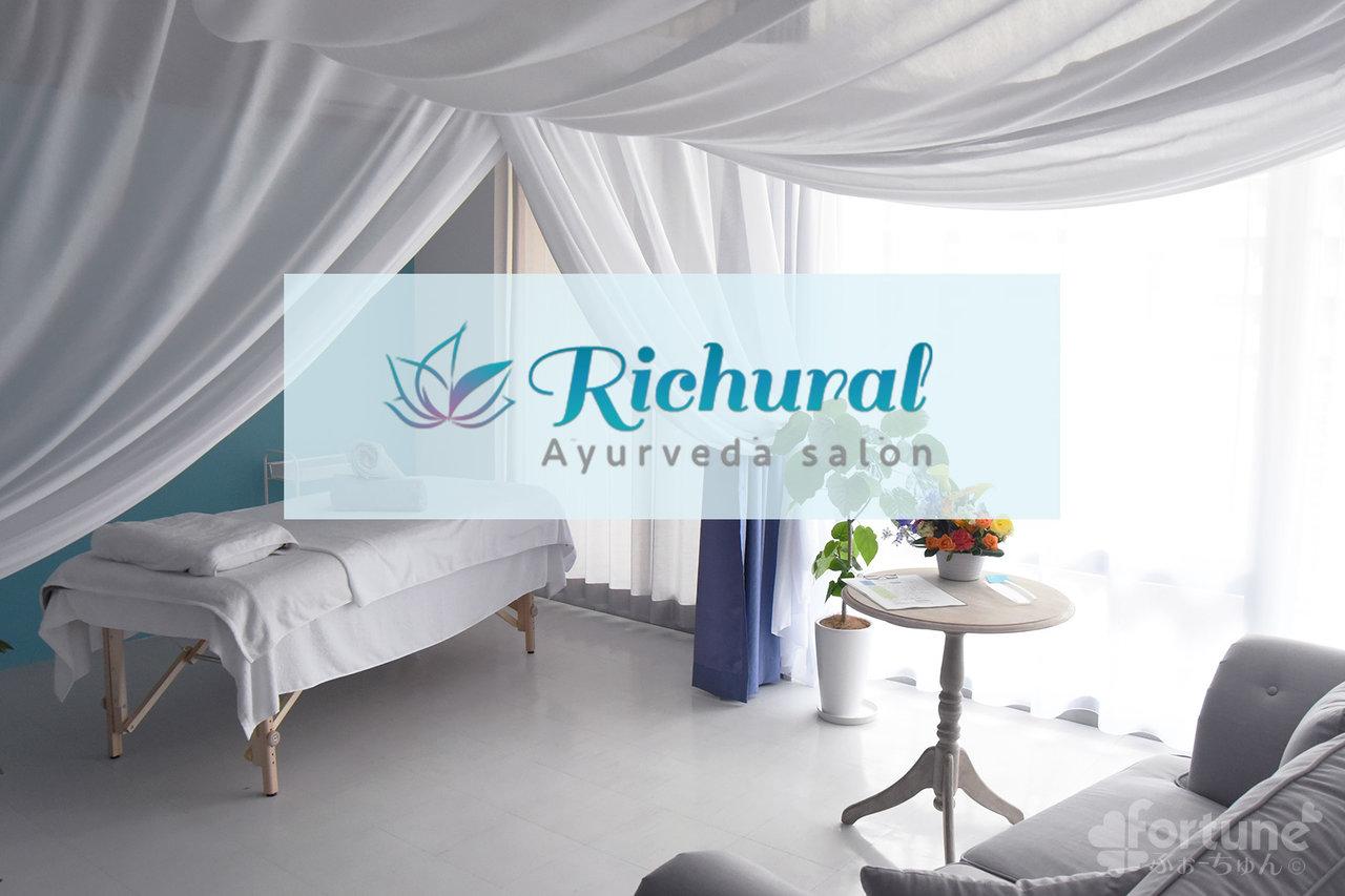 Richural