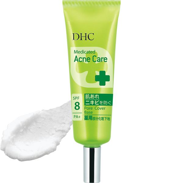 DHC薬用アクネケア ポアカバーベース |