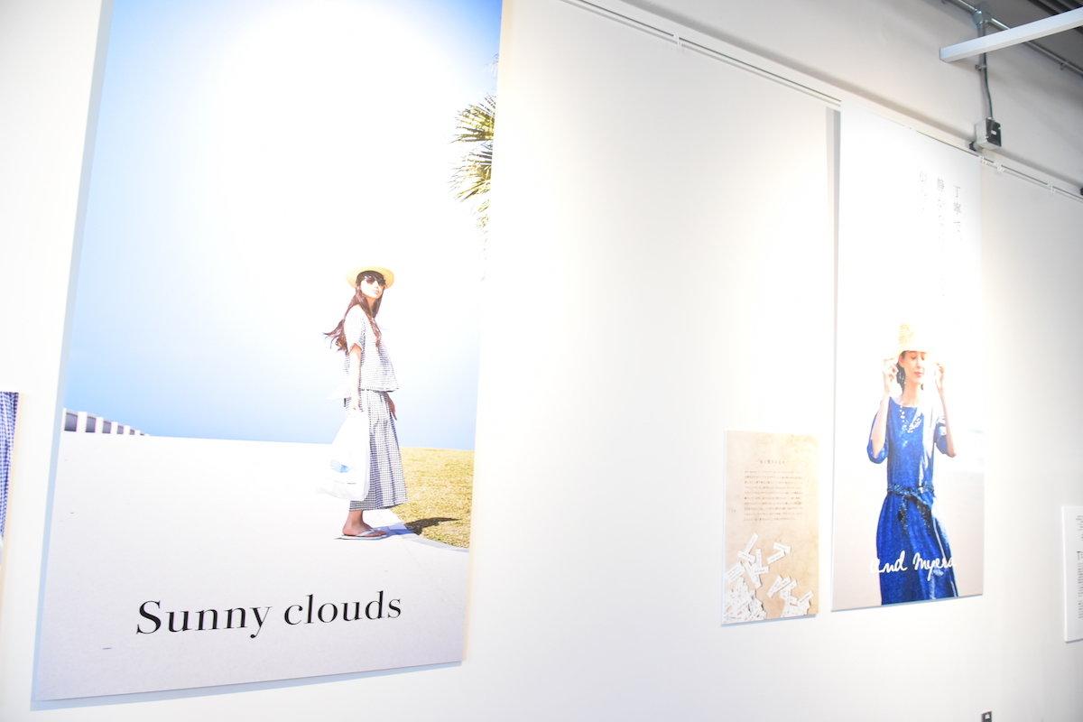 Sunny clouds [サニークラウズ]