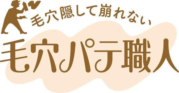 新ブランドロゴ