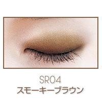 SR04 スモーキーブラウン