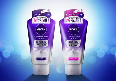 クリームケア 洗顔料 NIVEA ニベア 2017 秋 新作 洗顔フォーム スキンケア
