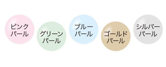 5色のパール グロウイルミネーター 2017秋冬新作コスメ プリュージュ ツヤ肌 化粧上地
