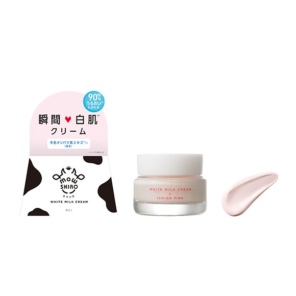 モウシロ トーンアップクリーム いちごピンク