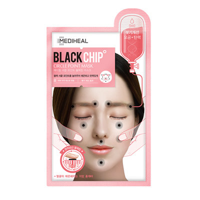BLACK CHIP CIRCLE POINT MASK ピンク