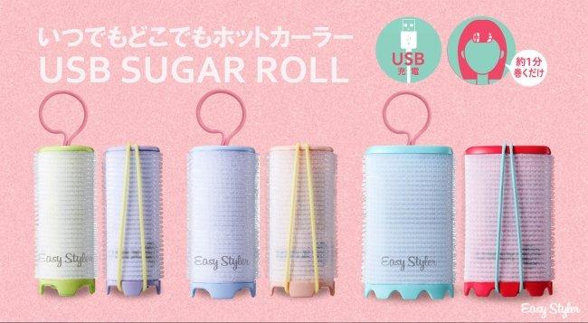 Easy Styler USB SUGAR ROLL