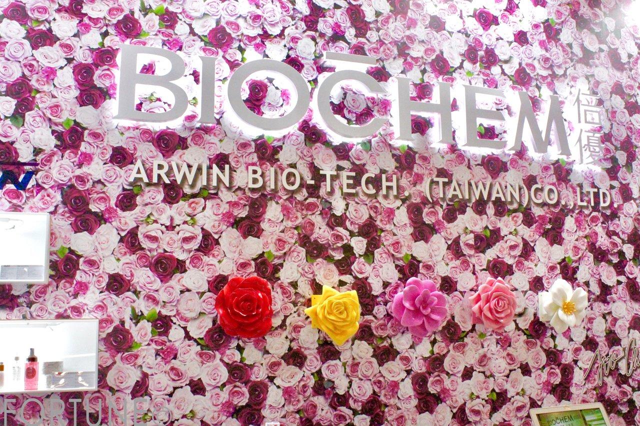 国際 化粧品展 COSME TOKYO 新作 コスメ 最新 2018 ARWIN BIO-TECH (TAIWAN) CO., LTD. 台湾 ローズ オーガニック