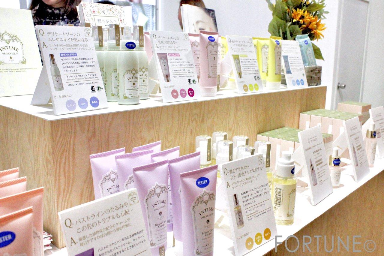国際 化粧品展 COSME TOKYO 新作 コスメ 最新 2018 (株) サンルイ・インターナッショナル アンティーム