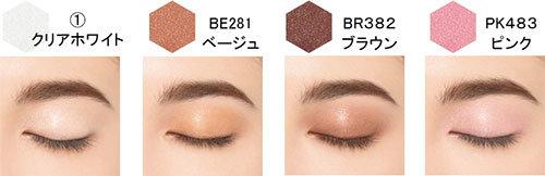 トゥインクル バームアイズ クリアホワイト BE281 ベージュ、BR382 ブラウン、PK483 ピンク