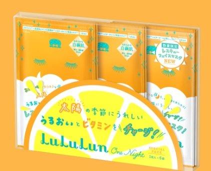 ルルルン レスキューフェイスマスク ビタミン うるおい おすすめ 夏