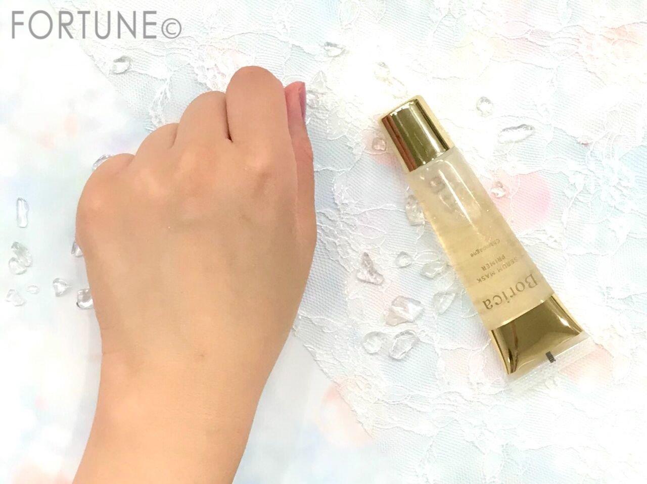 ツヤ肌 下地 ボリカ「美容液マスクプライマー」