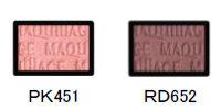 アイカラー N パウダー 新2色 マキアージュ 2018秋新作 PK451 RD652