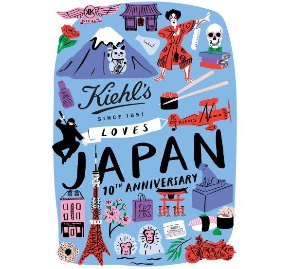 キールズ ラブズ ジャパン キールズ クリーム UFC Kiehl's LOVES JAPAN 10周年限定エディション