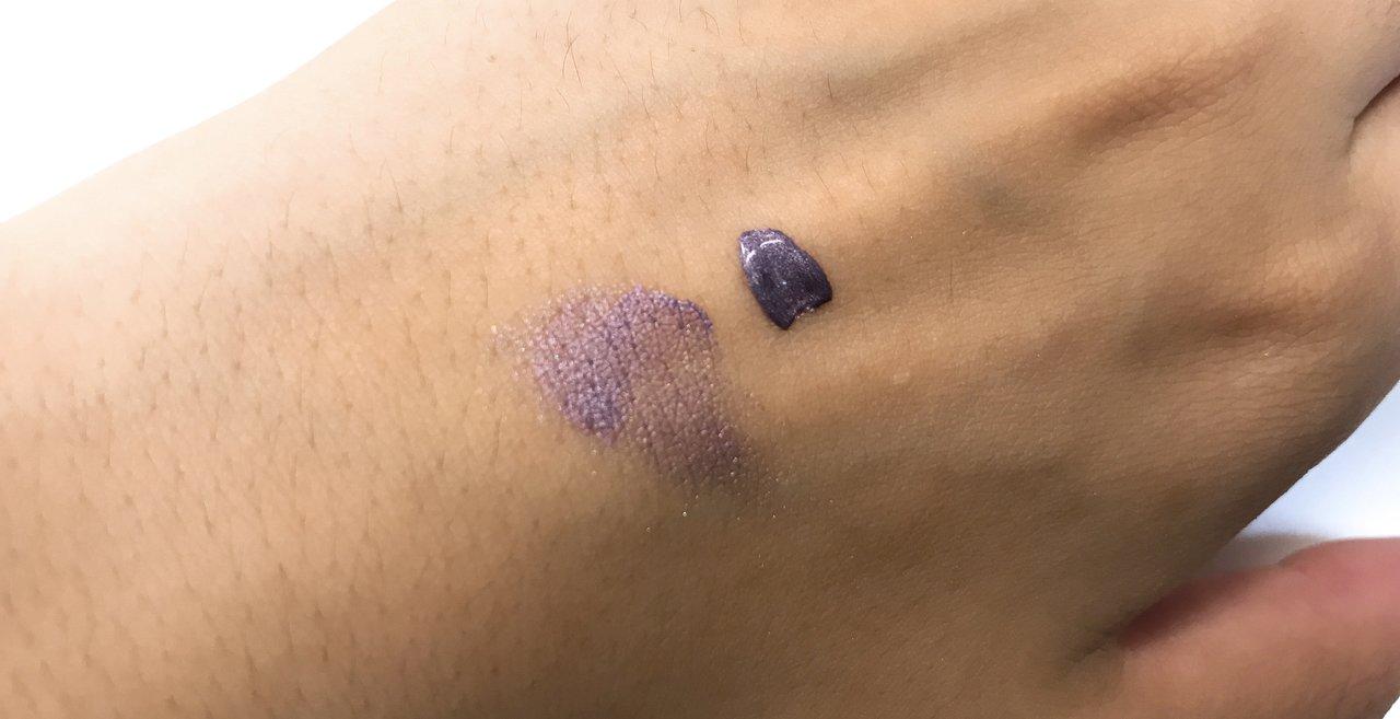 自撮り 【SUQQU】グロウタッチアイズ 雪紫