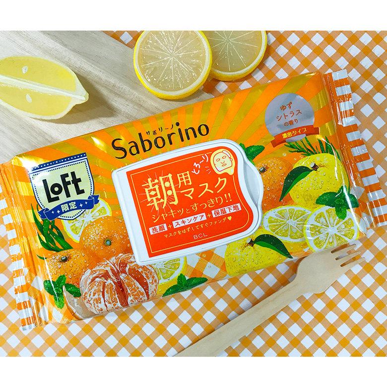 サボリーノ 目ざまシート 贅沢果実の濃密タイプ (LOFT限定)