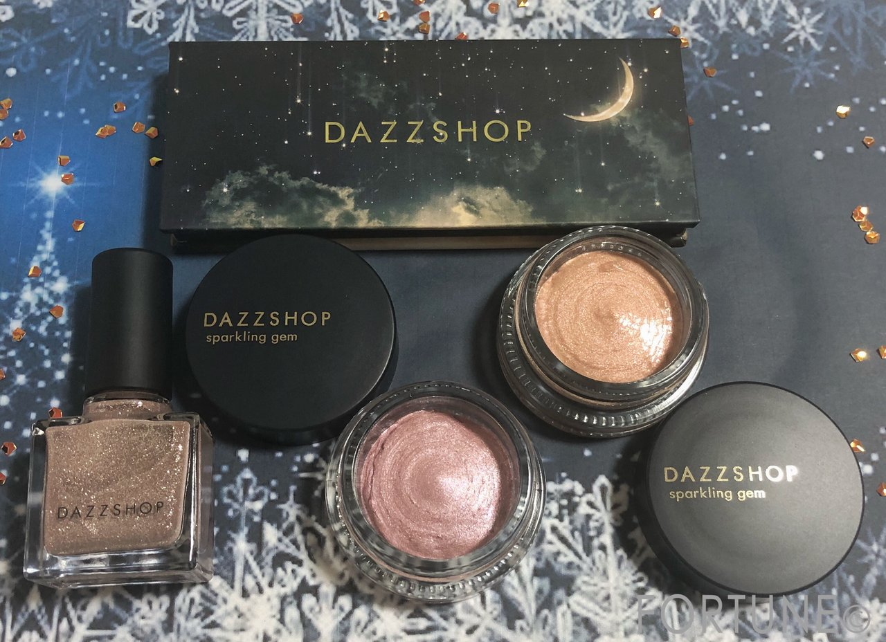 DAZZ SHOP 2018 HOLIDAY COLLECTION