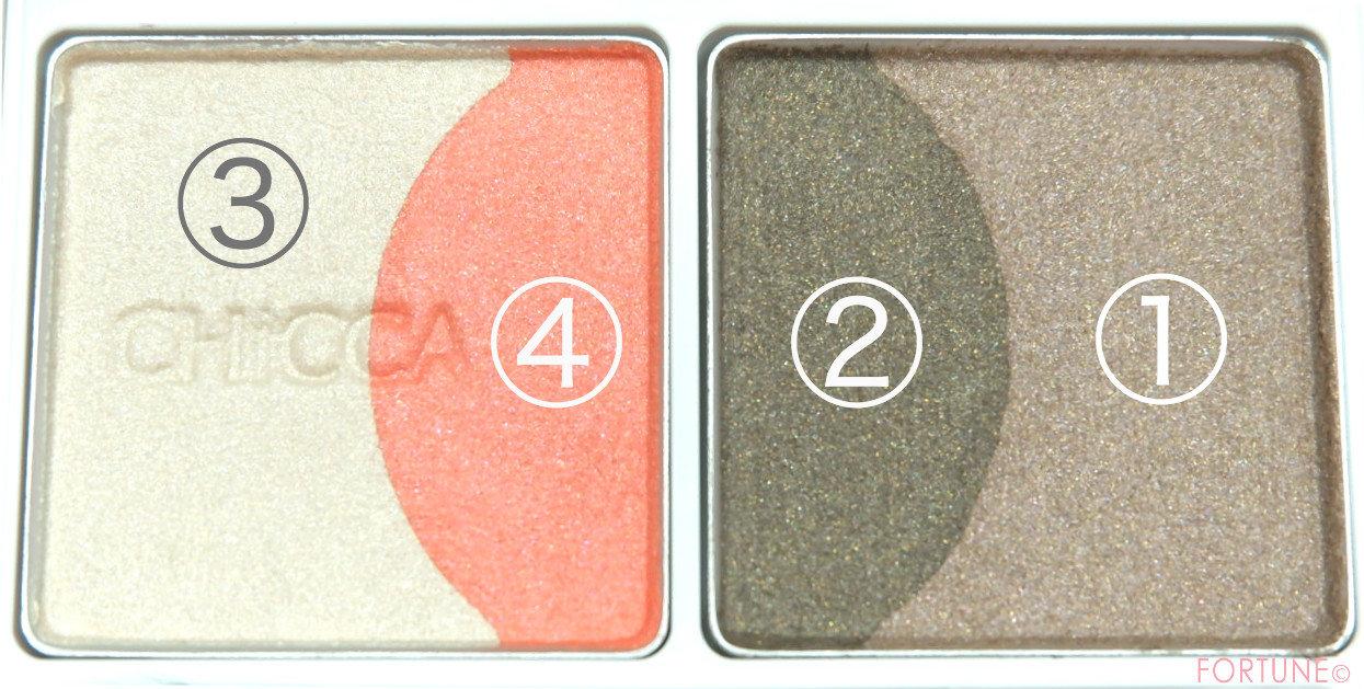 キッカ フローレスグロウ リッドテクスチャー アイシャドウ EX08 サンライズサンセット(限定色)