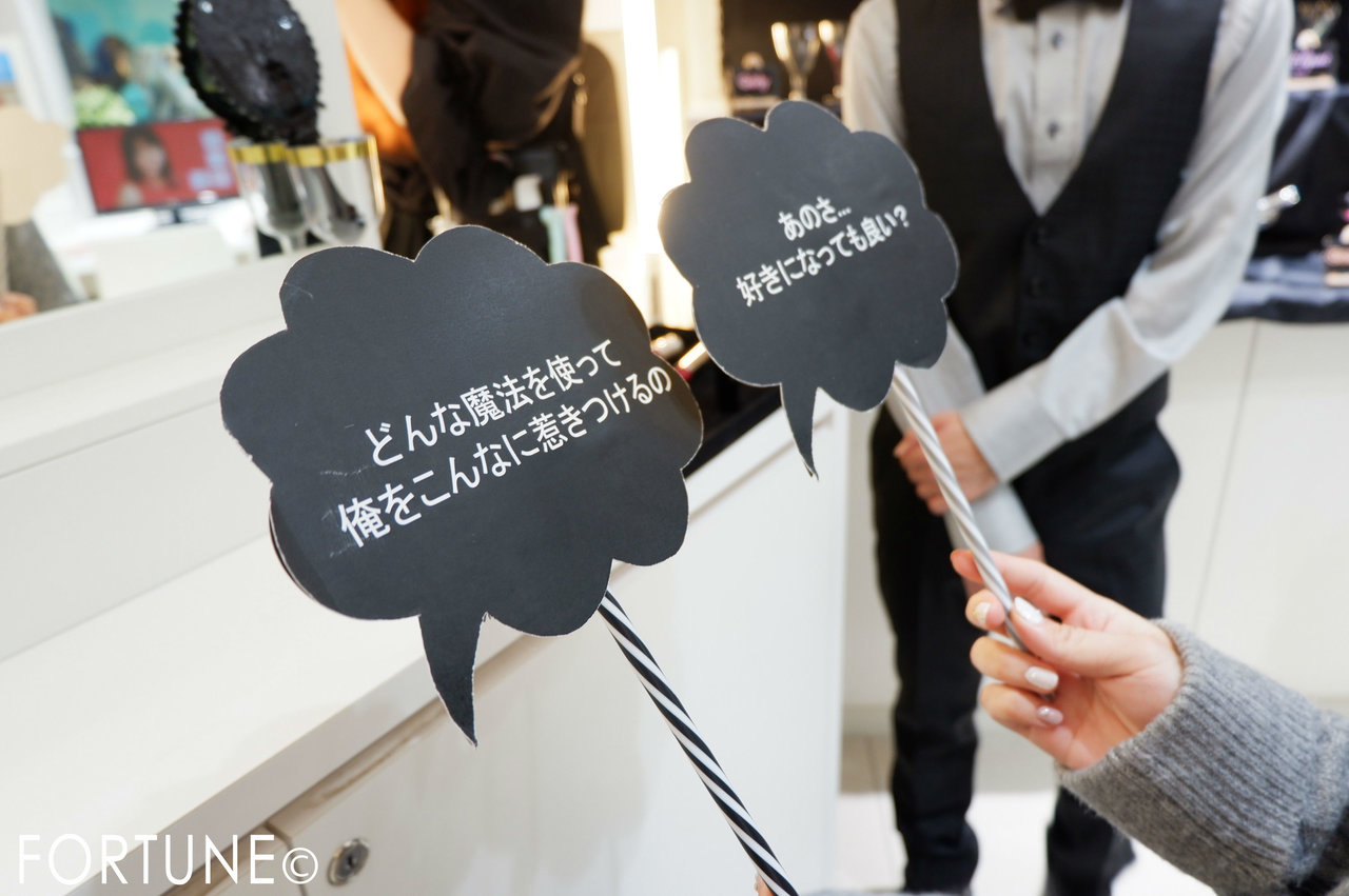 @cosme store / TSUTAYA EBISUBASHI店「Lip in Magic」