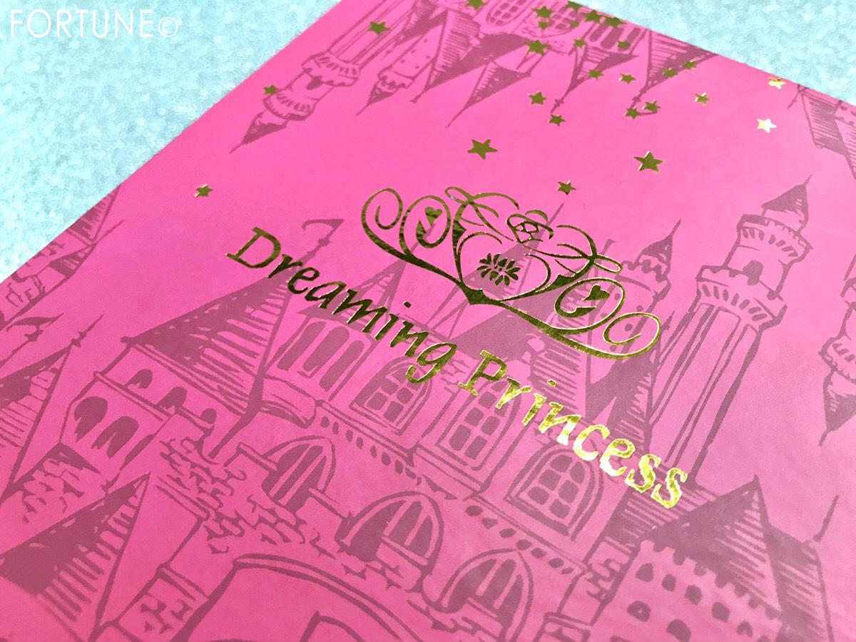 『Dreaming Princess(ドリーミングプリンセス)』 香水