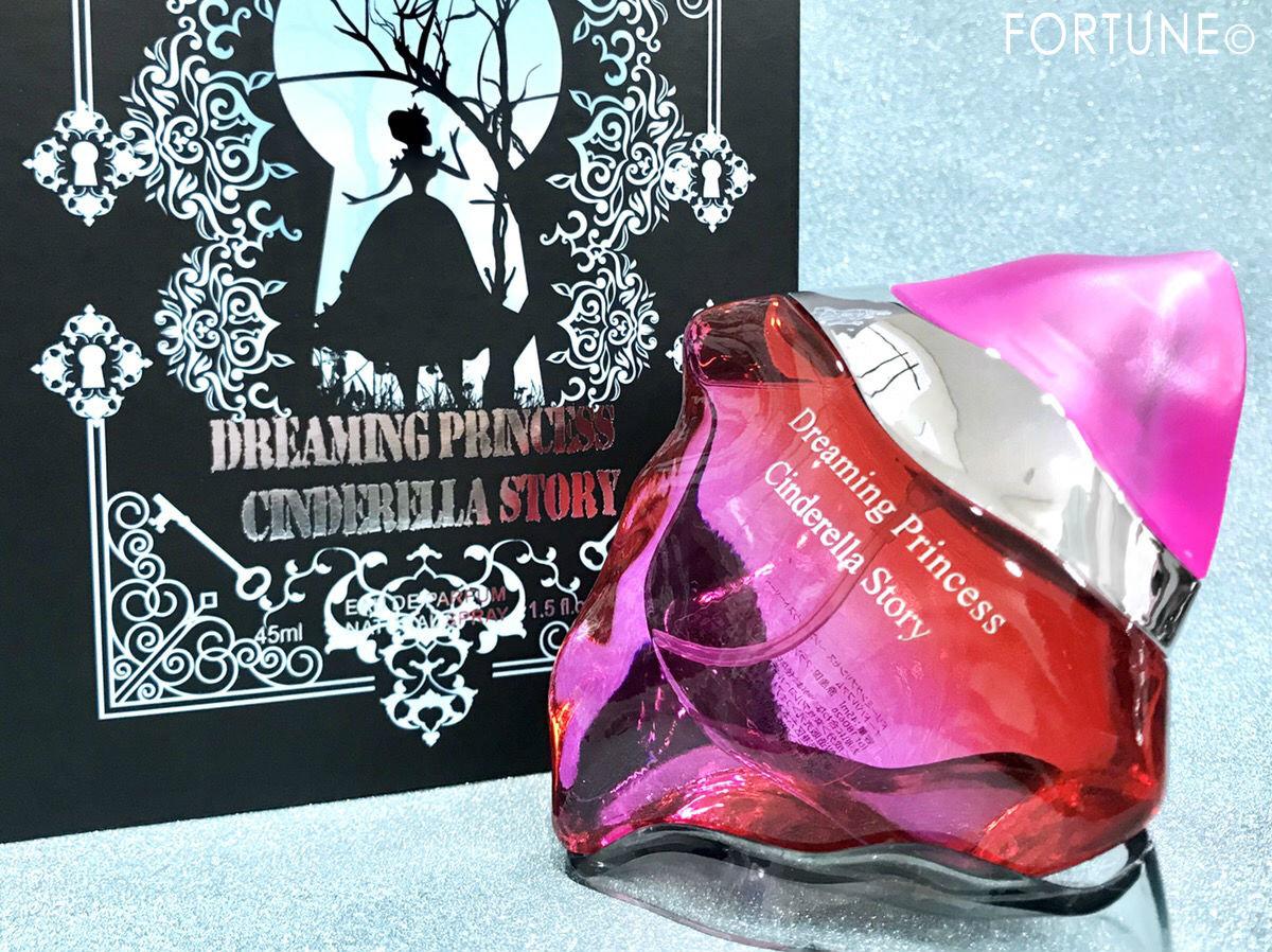 『Dreaming Princess(ドリーミングプリンセス)』 Cinderella Story(シンデレラストーリー)