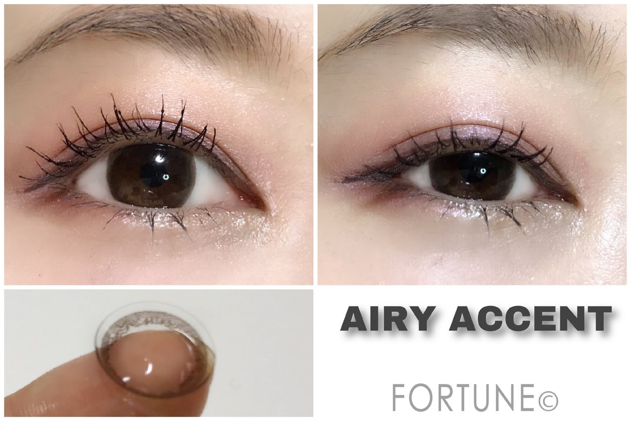 AIRY Accent 01