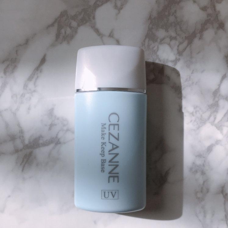 CEZANNE(セザンヌ) 皮脂テカリ防止下地 ライトブルー ブルーベース ブルべ肌