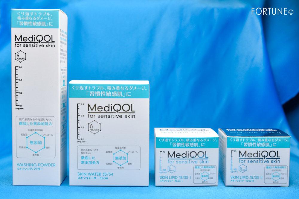 ナノエッグ MediQOL(メディコル)ベーシックスキンケアラインアップ