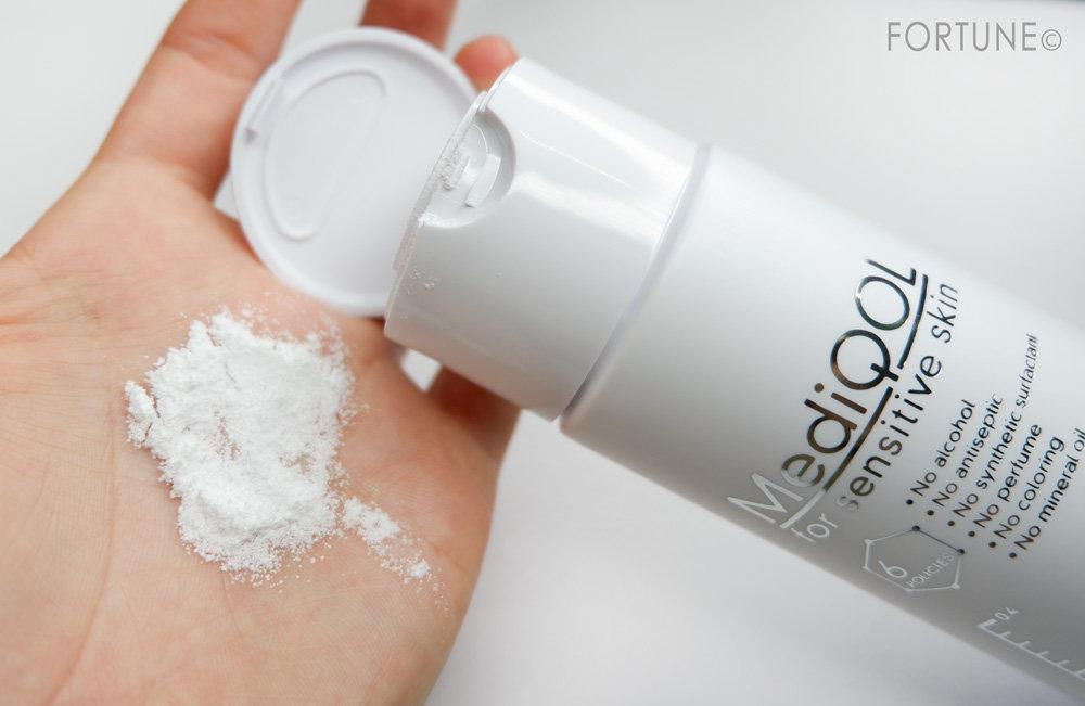 ナノエッグ MediQOL(メディコル) ウォッシングパウダー(洗顔パウダー)使用感