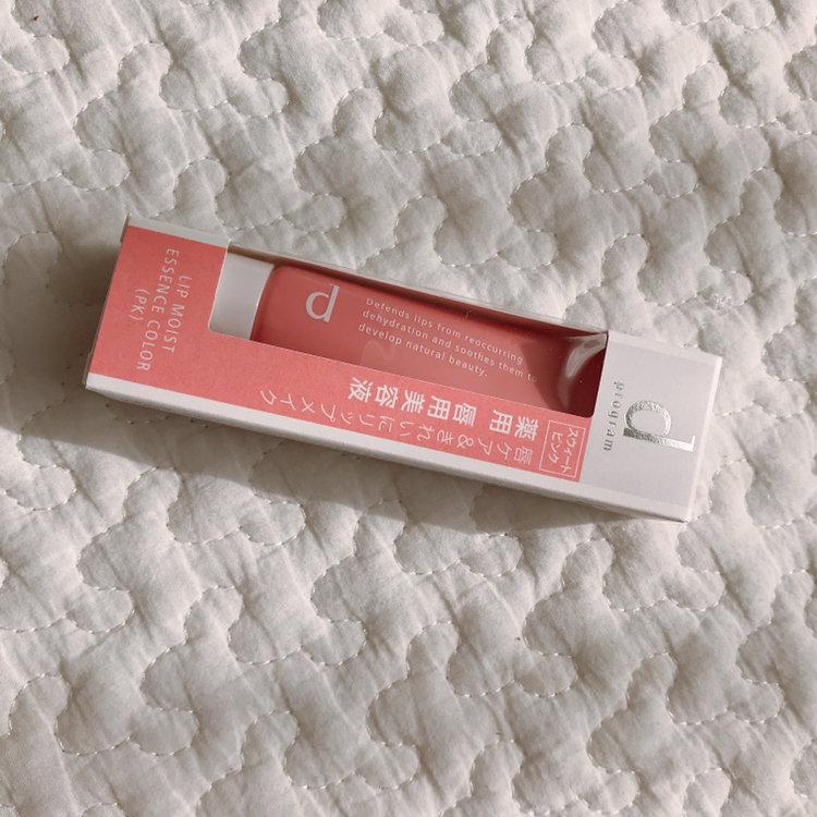 dプログラム リップ モイスト エッセンス 医薬部外品 リップクリーム リップ リップエッセンス 30代 40代 唇 乾燥 カサカサ ひび割れ リップカラー