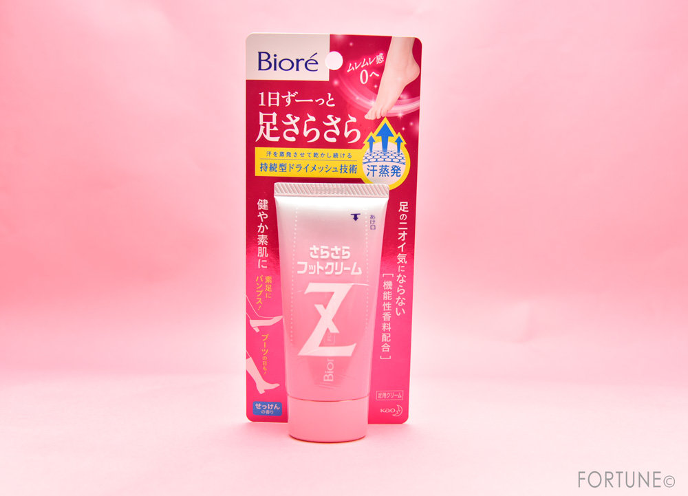 Biore(ビオレ)ビオレZ さらさらフットクリーム せっけんの香り